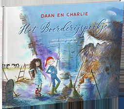 big_campina_boerderijboeken_06